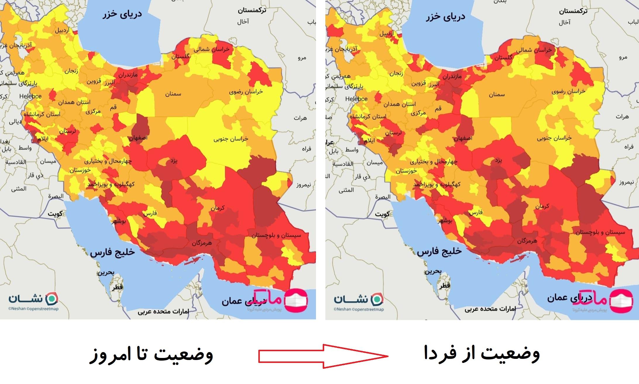 افزایش شهرهای قرمز کرونایی به ۱۴۳ شهر +جدول اختصاصی