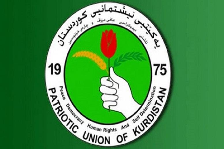 تبریک رؤسای مشترک اتحادیه میهنی کردستان عراق