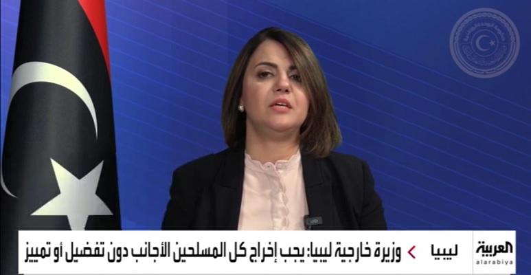 وزیر خارجه لیبی: نیروهای خارجی باید از کشور خارج شوند