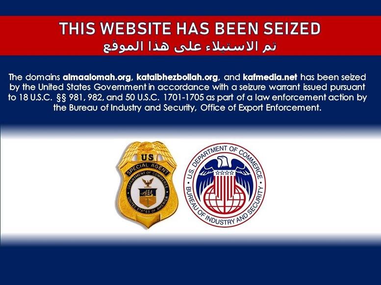 اسامی وب سایتهای عراقی توقیف شده توسط آمریکا