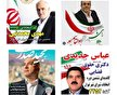 راه بهشت چگونه به روی ورزشیها بسته شد؟! / شکست سنگین و سقوط رای عجیب چند کاندیدای ورزشی در انتخابات شورایشهر تهران