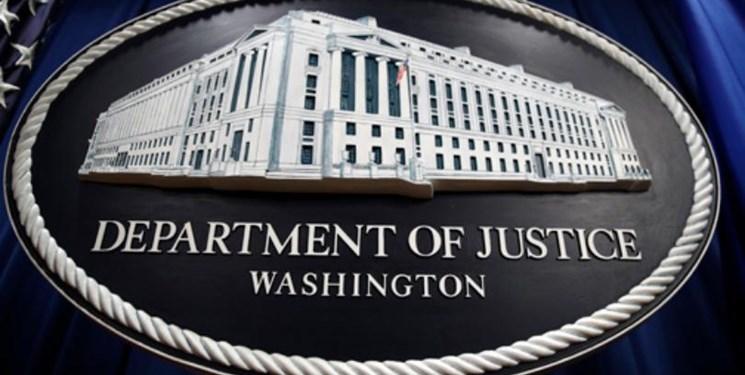 بیانیه دادگستریآمریکا درتوجیه توقیف سایتهای ایرانی