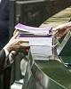 داستان ادامهدار ادعای دستکاری در بودجه ۱۴۰۰