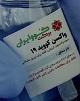واکسن «کووایران برکت» ۲۰۰ هزار تومان قیمت گذاری شد/ قیمتگذاری واکسنهای ایرانی با ارز نیمایی