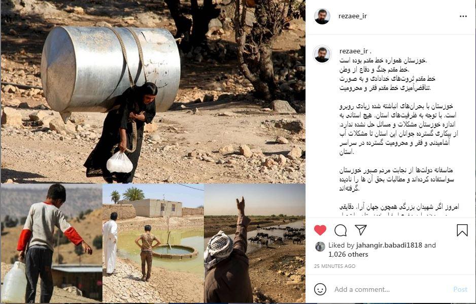 روایت محسن رضایی از سواستفاده دولت ها از خوزستان