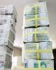 نرخ رشد نقدینگی در پایان بهار ۱۴۰۰/ تورم قطر حدود دو درصد، لبنان حدود ۱۲۰ درصد/ صعود یا ریزش طلا این هفته مشخص میشود/ وزیر راه و شهرسازی: قطعی برق، سیمان و میلگرد را گران کرد