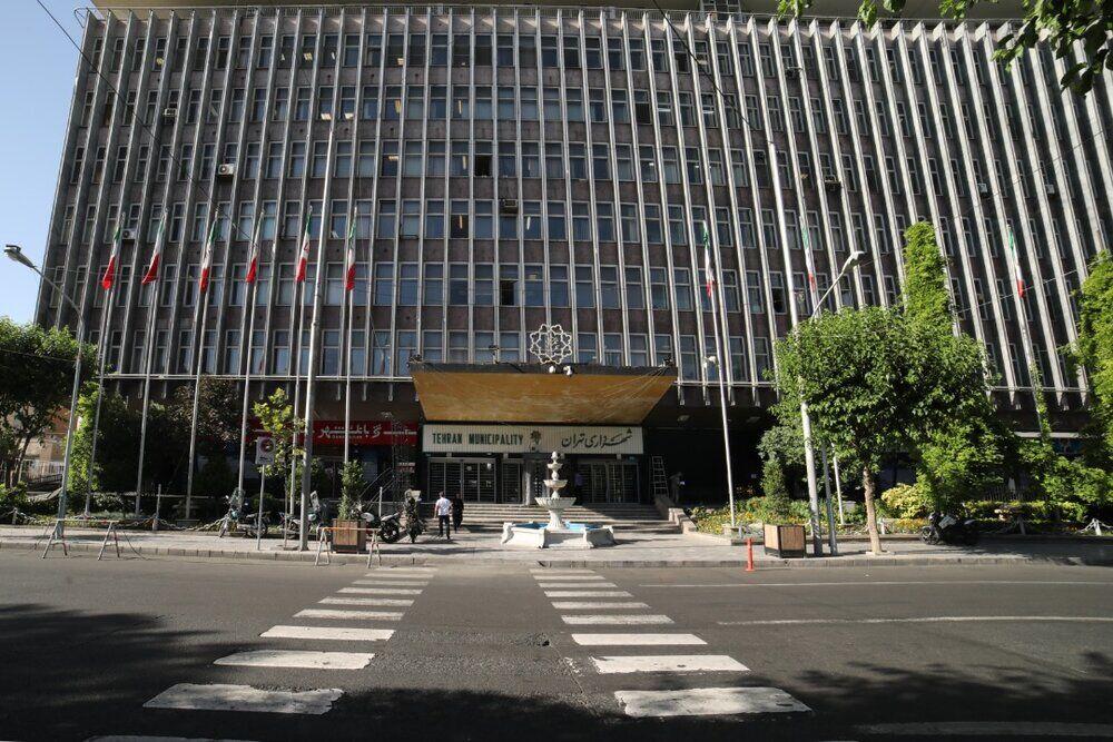 ۱۲ گزینه نهایی انتخاب شهردار تهران مشخص شدند