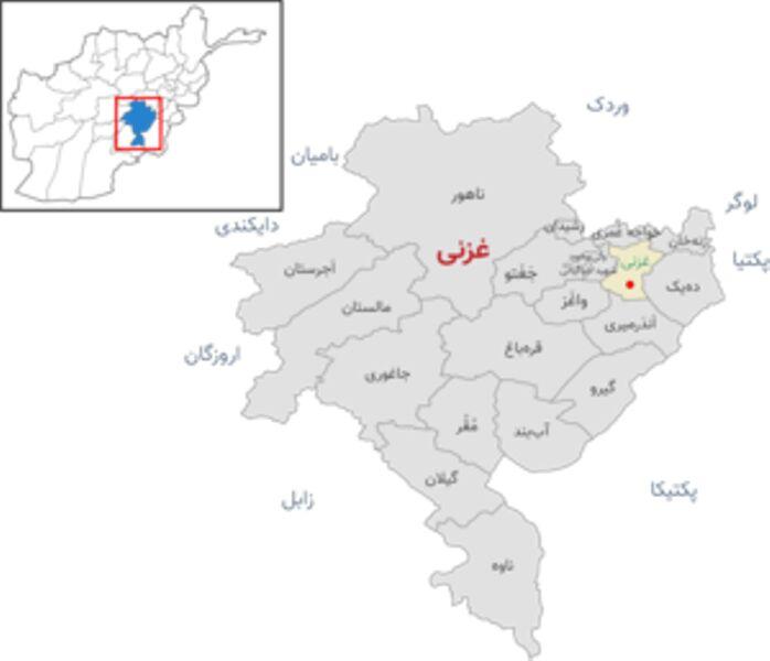 نیروهای افغان مالستان را از طالبان پس گرفتند
