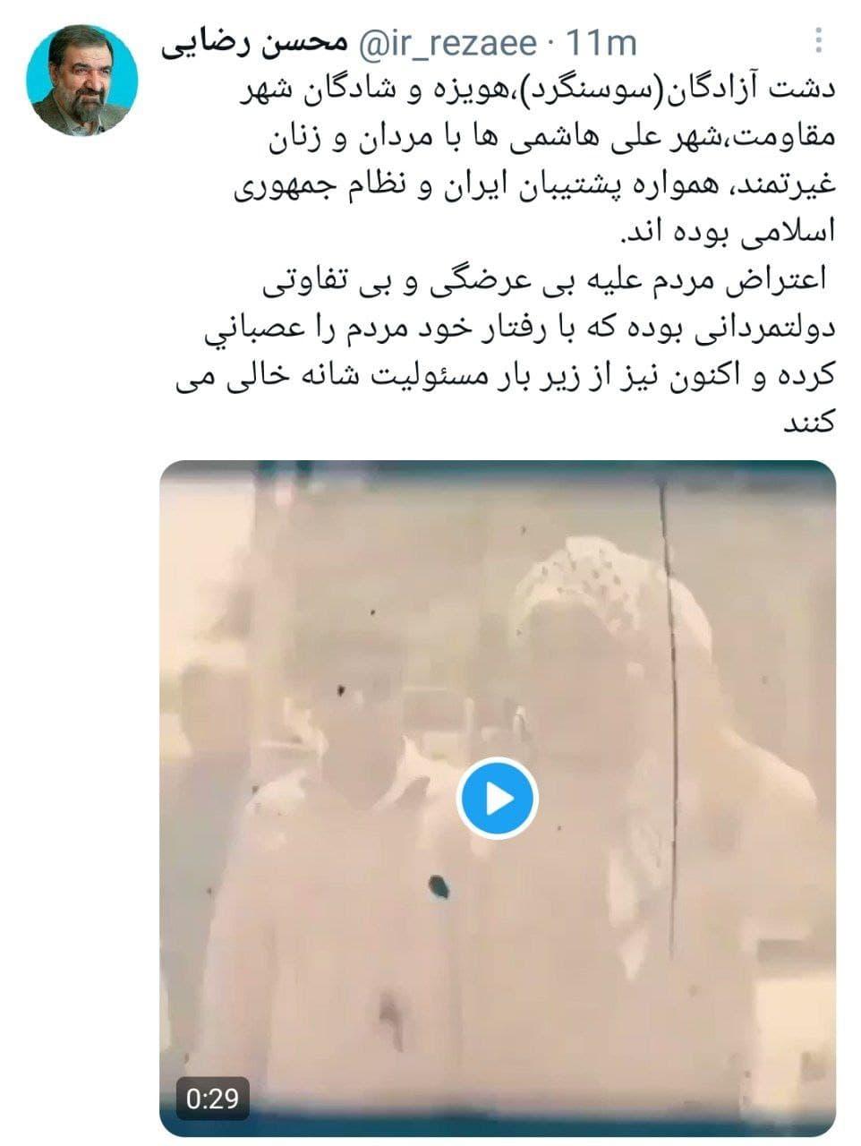 انتقاد رضایی از بیتفاوتی دولتمردان در قبال خوزستان