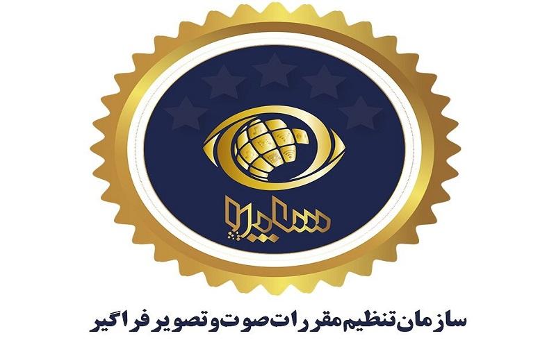 خوزستان؛ ترند غم انگیز این روزهای گوگل/چگونگی نماز عید قربان؛ سئوال پرتکرار کاربران اینترنتی/ سندروم هاوانا چیست و چرا ترند شده است؟/ داغ شدن بحث ها پیرامون ساترا بابت عدم انتشار زخم کاری
