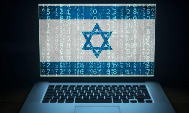 حضور آیتالله سیستانی در فهرست اهداف جاسوسی پگاسوس/ نشست امنیتی فرانسه درباره جاسوسافزار اسرائیلی پگاسوس/سرقت یک ترابایت داده از شرکت نفت آرامکوی سعودی/ برخورد دو هواپیمای مسافربری در فرودگاه دبی