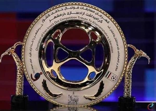 فینال جام حذفی ۱۸ مرداد برگزار میشود
