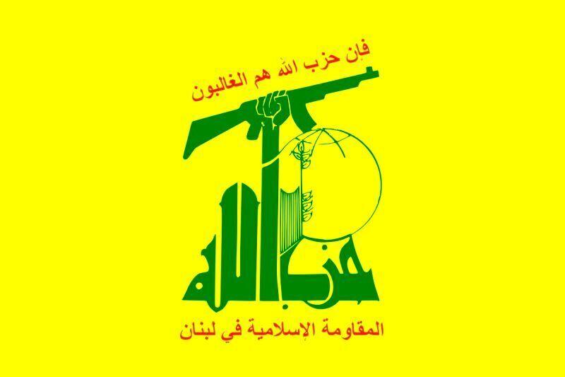 حزبالله: هدف حملات آمریکا تضعیف عراق و سوریه است
