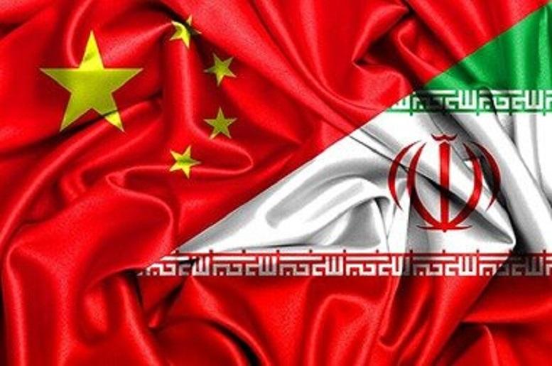 نگرانی نهاد آمریکایی از روابط رو به گسترش چین و ایران