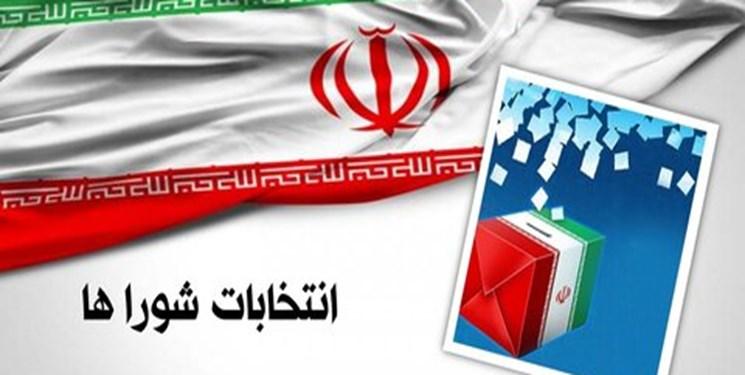 بازشماری آرای انتخابات شورای شهر تبریز