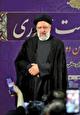 تازهترین گمانه زنیها از ترکیب کابینه ابراهیم رییسی؛ تمرکز روی وزارتخانههای مرتبط با اقتصاد و معیشت مردم