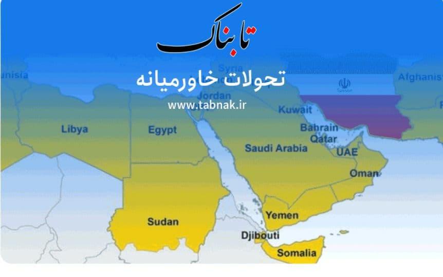 عملیات الحشد الشعبی علیه مخفیگاههای داعش در مناطق همجوار با ایران/ بروز تنش بر سر جزایر مرزی میان قطر و بحرین/ پایان ماموریت سفیر انگلیس در ایران/ افزایش تعداد جانباختگان آتش سوزی گسترده در ترکیه