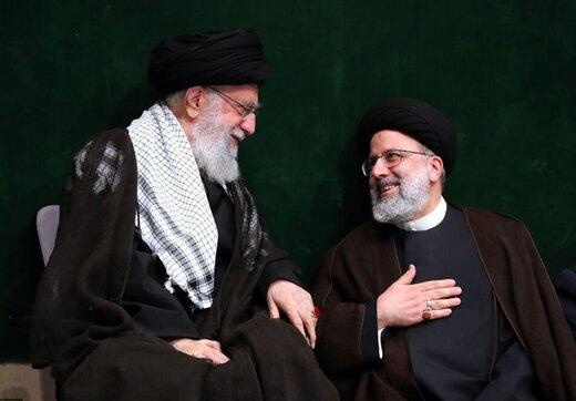 اعلام زمان تنفیذ ابراهیم رئیسی توسط رهبر انقلاب