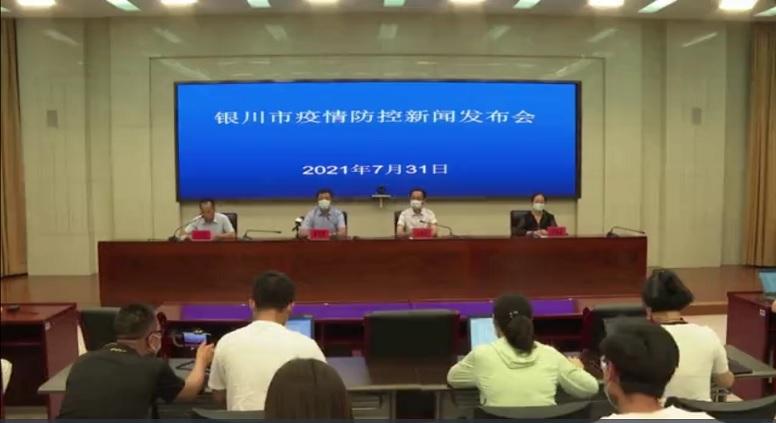 بازگشت تدابیر ضد کرونایی در چین