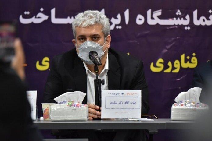 کاربران ایرانی چشم به راه اینترنت استارلینک نباشند