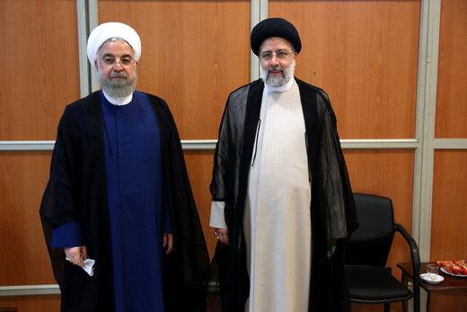 روحانی دفتر ریاست جمهوری را به رییسی تحویل داد