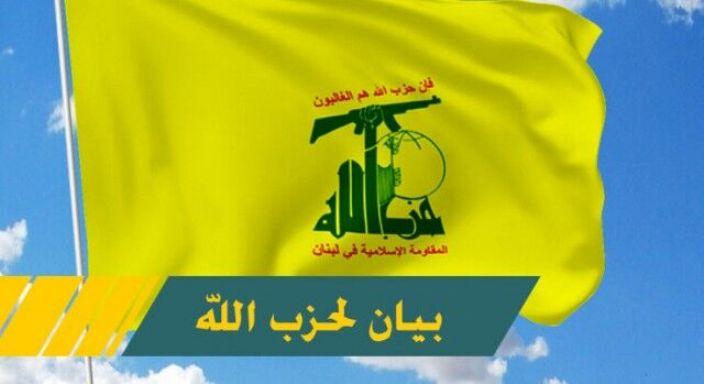 مقاومت لبنان حمله هوایی به مواضع خودرا تکذیب کرد
