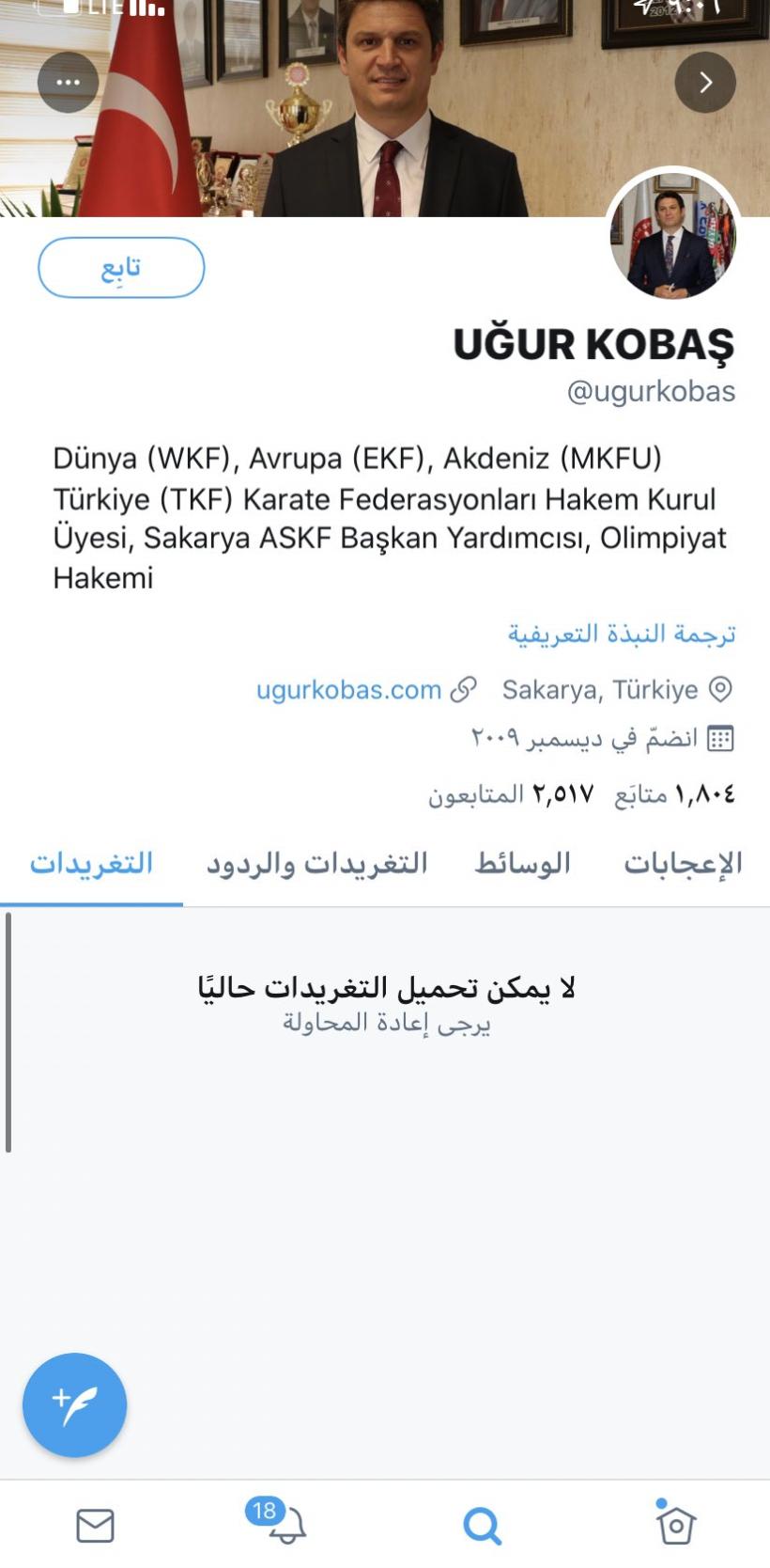 تهدید به قتل داور ترک فینال ایران و عربستان مثل خاشقچی!