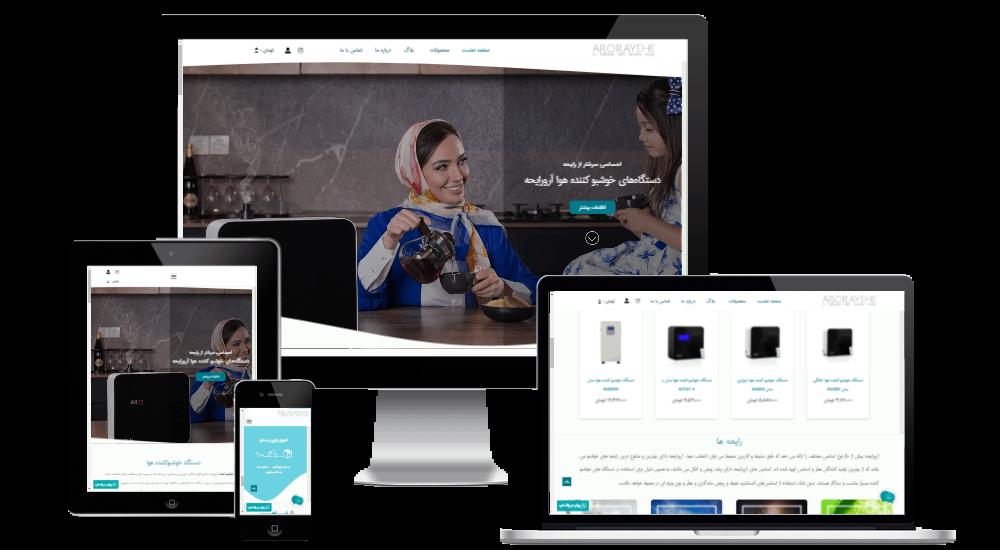 برای ساختن وب سایت لازم است 4 مرحله ی ساده را پشت سر بگذارید: