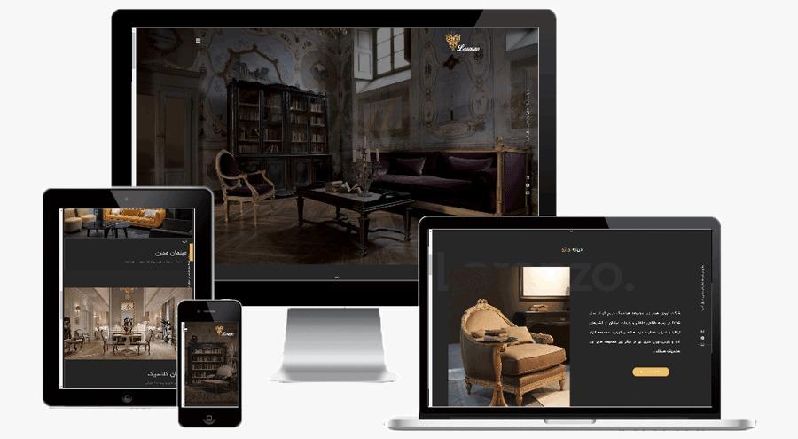 طراحی سایت در 4 مرحله
