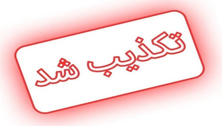تکذیب انتقال آب خوزستان از کشور