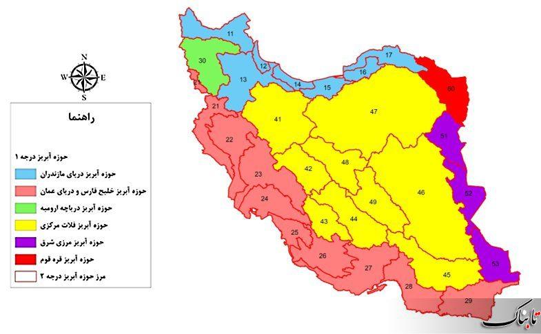 حوضه های آبریز ایران
