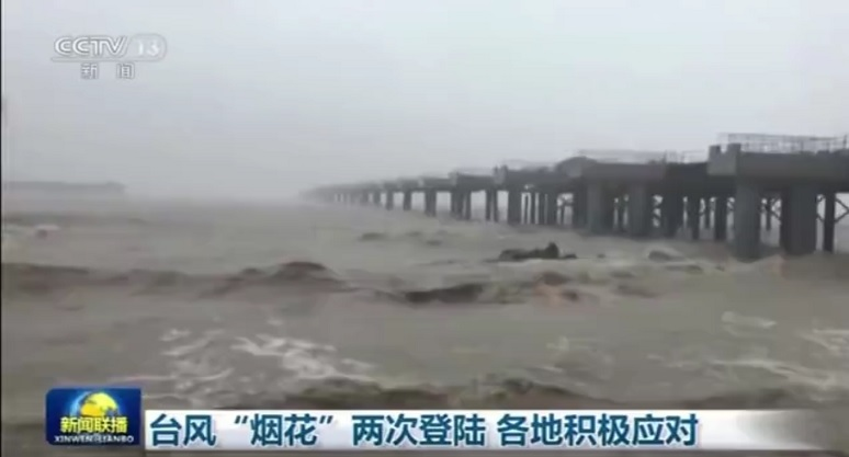 وقوع طوفان شدید در شرق چین