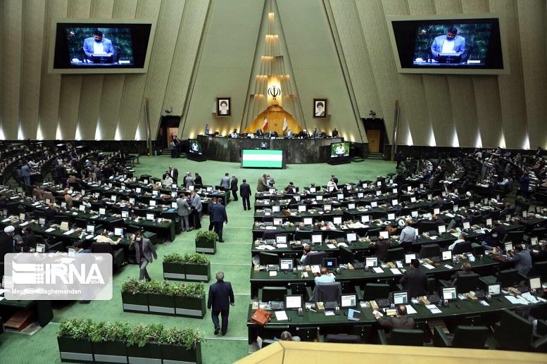 مراسم تحلیف منتخبان جدید در مجلس برگزار شد