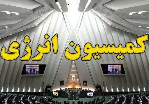 نفت چقدر در بیآبی خوزستان مقصر است؟