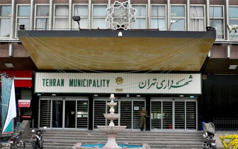 سه کاندیدای دیگر شهردای تهران انصراف دادند