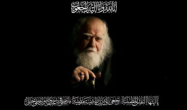 محمدرضا حکیمی بدرود حیات گفت؛ فرزانهای از تبار اندیشهورزجگپی دینی