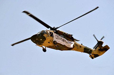 پرواز هلی کوپتر توسط طالبان