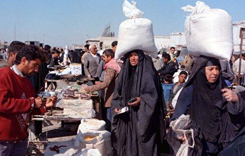 فاجعه برنامه نفت در برابر غذا در عراق