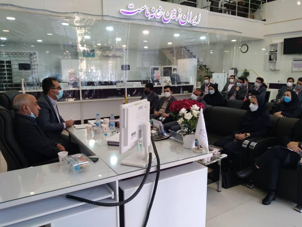برگزاری جلسه مدیریت شعب استان کرمان بانک ایران زمین