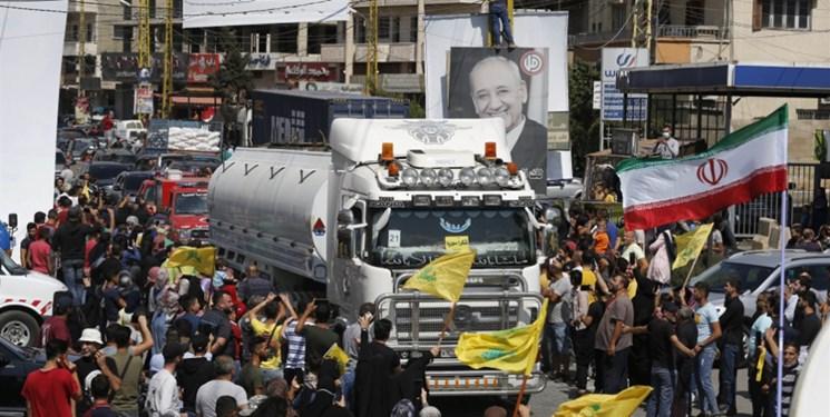 پیام های ارسال سوخت ایران به لبنان چه بود؟