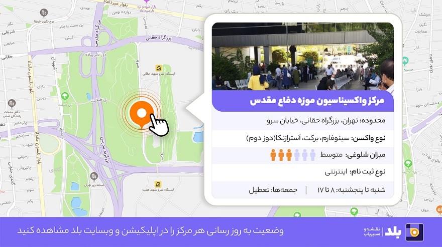 آخرین آمار کرونا در ایران تا ۲۷ شهریور/