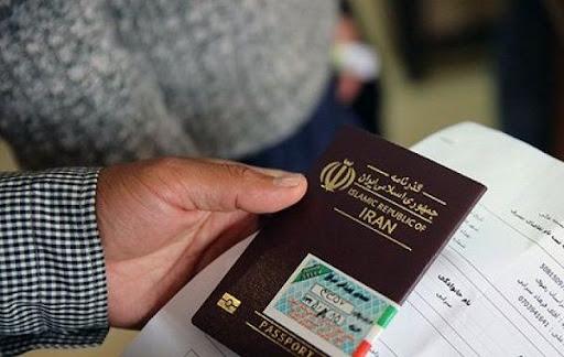 گرفتاری عجیب زائران حسینی در سامانه پر اشکال سماح