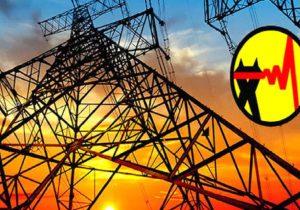 پیک مصرف برق فروکش کرد
