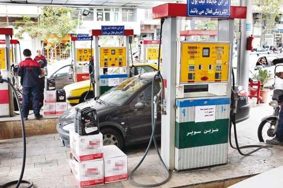قیمت بنزین در ۱۴۰۱ گران میشود؟ / قیمت طلا و نفت پایین آمد/ بدهی ۵۰ هزار میلیارد تومانی دولت به یک بانک دولتی/ قیمت خانه در تهران از اروپا بیشتر شده است/ مالیات اینفلوئنسرها چگونه محاسبه میشود؟