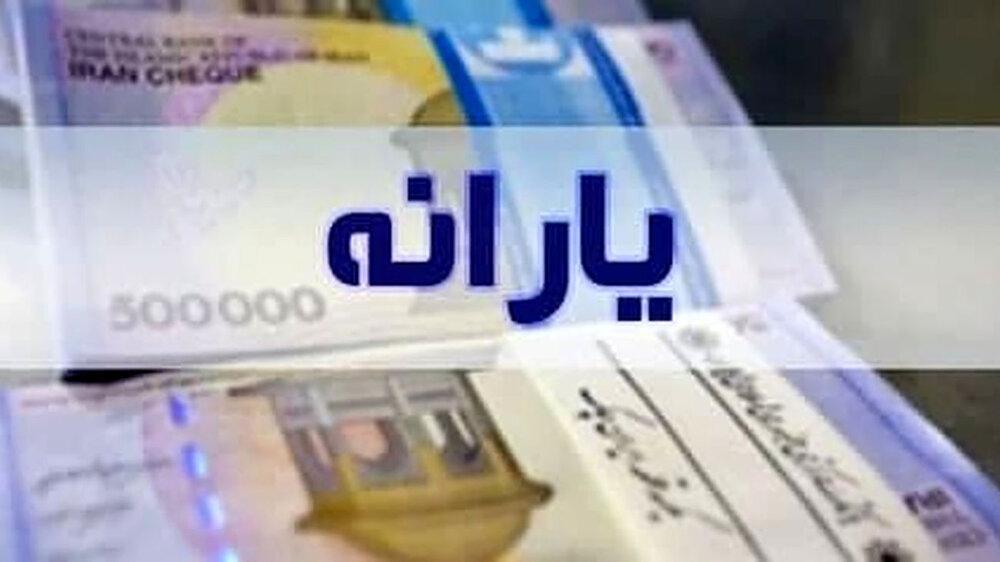 هر ایرانی در سال ۱۹ میلیون تومان یارانه میگیرد/ پیش بینی صعود نفت به ۸۵ دلار تا پایان امسال/ بورس دوباره منفی شد/ دلالان دلار تماشاچی شدند؟!