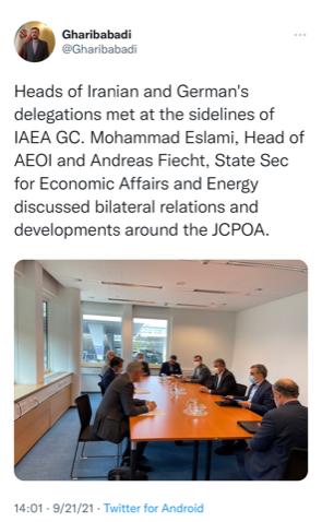 برجام محور گفتوگوی اسلامی با وزیر اقتصاد آلمان
