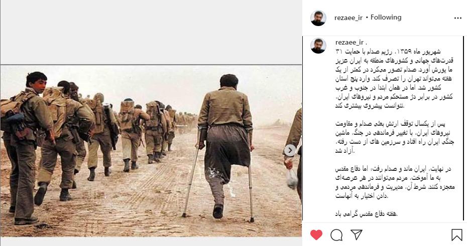 معجزه دفاع مقدس از نظر محسن رضایی