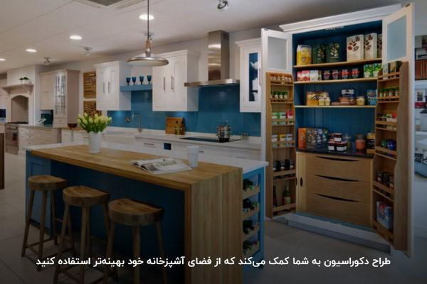چگونه وسایل آشپزخانه را بچینیم؟