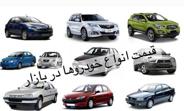 بازار خودرو در رکود مطلق/ کاهش ۵ تا ۱۰ درصدی قیمت همه خودروها