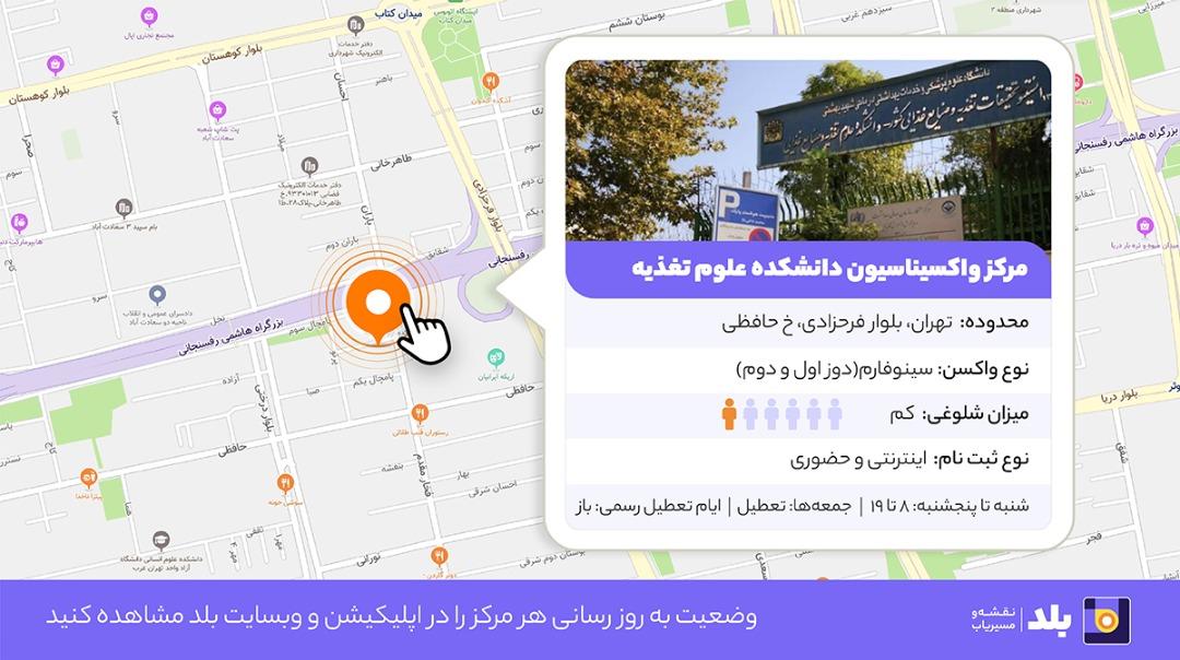 آخرین آمار کرونا در ایران تا ۱۸ مهر/ ۲۲۲ بیمار دیگر بدرود حیات گفتند
